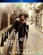 Return of The Cuckoo (2015) (Blu-ray) (Hong Kong Version)