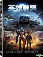 Taking Earth (2017) (DVD) (Taiwan Version)