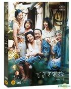 Shoplifters (DVD) (Korea Version)