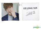 Lee Jong Suk 2015 Official Goods - Cushion