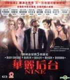 Nine (VCD) (Hong Kong Version)