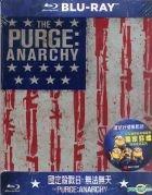 The Purge: Anarchy (2014) (Limited Edition SteelBook) (Blu-ray) (Taiwan Version)