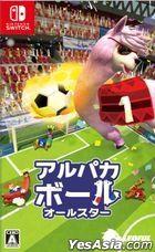 Alpaca Ball All Stars (Japan Version)