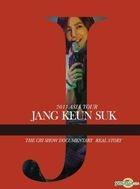 Jang Keun Suk - 2011 Jang Keun Suk Asia Tour The Cri Show Documentary Real Story (DVD) (4-Disc) (Korea Version)