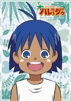 Jungle wa Itsumo Hare nochi Gu Blu-ray - Hare Box - (Japan Version)