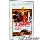 The Last Eunuch (1991) (DVD) (China Version)
