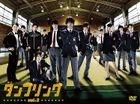 Tumbling Vol.3 (Theatrical Play) (DVD) (Japan Version)