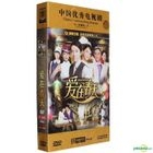 Love In Spring (DVD) (End) (China Version)