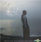 Bae Yong Joon - A Journey in Search of Korea's Beauty (2CD + DVD + Photobook) (Korea Version)