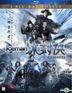 Iceman Combo Boxset (Blu-ray) (Hong Kong Version)