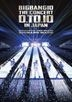BIGBANG10 THE CONCERT: 0.TO.10 IN JAPAN (Japan Version)