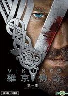 Vikings (DVD) (The Complete First Season) (Taiwan Version)