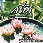New ASIA (Japan Version)