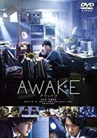 Awake (DVD) (Japan Version)