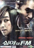 Midnight FM (DVD) (Thailand Version)