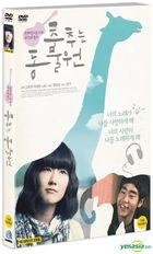Dancing Zoo (DVD) (Korea Version)