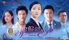 Pian Pian Ai Shang Ni (DVD) (End) (China Version)