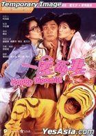 Happy Bigamist (1987) (Blu-ray) (Hong Kong Version)