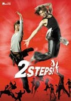 Kirakira Movies - 2 Steps! (DVD) (Collector's Edition) (First Press Limited Edition) (Japan Version)
