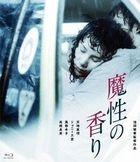 Mashou no Kaori (Blu-ray) (Japan Version)