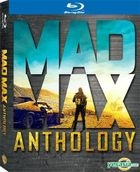 Mad Max Anthology (2015) (4Blu-rays + DVD) (Hong Kong Version)