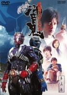 Kamen Rider Hibiki Vol.3 (Japan Version)