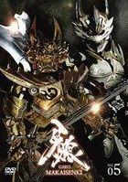 Garo - Makaisenki (DVD) (Vol.5) (Japan Version)
