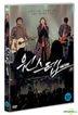 One Step (DVD) (Korea Version)