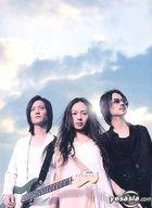 The Fairyland In Reality (Hong Kong Version) (CD+VCD)