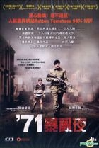 '71 (2014) (DVD) (Hong Kong Version)