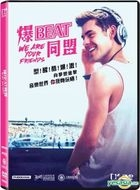 We Are Your Friends (2015) (DVD) (Hong Kong Version)