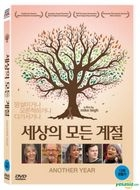 Another Year (DVD) (Korea Version)