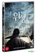 Call of Heroes (DVD) (Korea Version)
