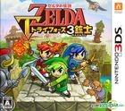 The Legend of Zelda TriForce Heroes (3DS) (Japan Version)