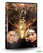 The Bravest Escort Group (2017) (DVD) (Taiwan Version)