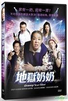 Granny's Got Talent (2015) (DVD) (Taiwan Version)