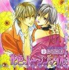 Cue Egg Label Fukkoku Ban Drama CD Hana Iro Virgin Soil (Japan Version)