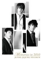 Memories in 2010  (Japan Version)
