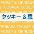 Takitsuba CLIPS Two [BLU-RAY](Japan Version)