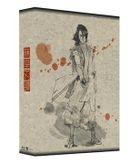 Sword of the Stranger (Blu-ray) (Japan Version)