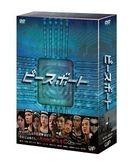 Piece Vote DVD Box (DVD) (Japan Version)