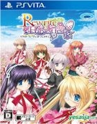 Rewrite Harvest festa! (Japan Version)