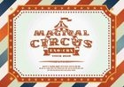 """EXO-CBX """"MAGICAL CIRCUS"""" TOUR 2018 [BLU-RAY] (First Press Limited Edition)(Japan Version)"""