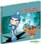 Bomberman Jetters 12 (VCD) (Hong Kong Version)