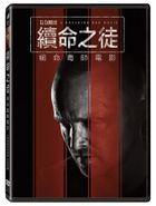 El Camino: A Breaking Bad Movie (2019) (DVD) (Taiwan Version)