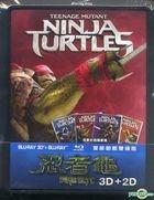 Teenage Mutant Ninja Turtles (2014) (Blu-ray) (3D + 2D) (2-Disc FR4ME Box) (Taiwan Version)