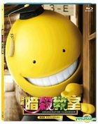 暗殺教室 (2014) (Blu-ray) (香港版)