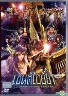 Saint Seiya: Legend Of Sanctuary (DVD) (Thailand Version)