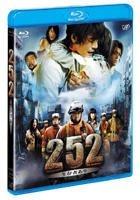 252: Signal of Life (Blu-ray) (Japan Version)
