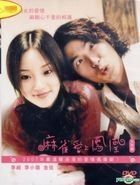 Ma Que Ai Shang Feng Huang (H-DVD) (Vol.2 Of 2) (End) (Taiwan Version)